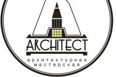 выполню архитектурный проект загородного дома 3 - kwork.ru