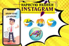 Статьи о гаджетах и технологиях 12 - kwork.ru