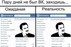 150  активных в группу в ОК или ФБ 3 - kwork.ru