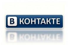 Наберу текст из любого источника 6 - kwork.ru