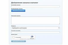 Магазин-каталог без корзины на wordpress 30 - kwork.ru
