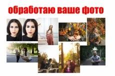 Уберу водяной знак с фото 24 - kwork.ru
