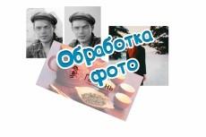 Создам дизайн визитки 29 - kwork.ru