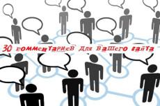 Расшифровка видео- и аудиозаписей 6 - kwork.ru