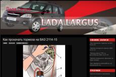 Вечные форумные ссылки автомобильная и мото тематика 9 - kwork.ru