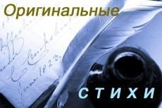 Консультация по созданию рекламы от психолога 28 - kwork.ru