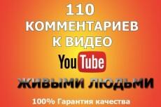 Напишу и размещу 60 комментариев в ваш Инстаграм 13 - kwork.ru