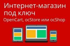 Стильный логотип, фирменный знак 7 - kwork.ru