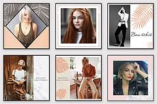 50 коллекций шаблонов для дизайна Инстаграм Сторис 11 - kwork.ru