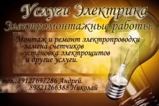 Фото ретушь 30 - kwork.ru