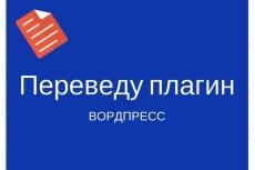 Приведу на ваш сайт 10000 посетителей 5 - kwork.ru