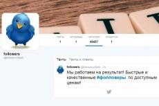 Сделаю форму обратной связи 3 - kwork.ru