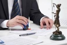 Юридическая консультация по защите прав потребителей 5 - kwork.ru