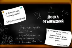 Расскажу вам любую историю о жизни, работе, мыслях, о чем угодно 3 - kwork.ru