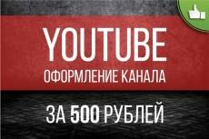 Создам дизайн аватара и обложки  Вконтакте 9 - kwork.ru