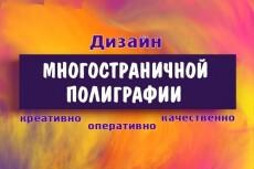 Разработаю креативный  дизайн визитки 3 - kwork.ru