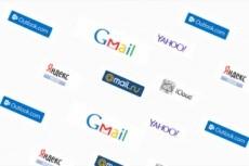 Вышлю 2 скрипта - MailWizz и PMTA 4. 5 с видеоуроками 31 - kwork.ru