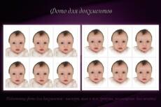 Ретушь фото и фотомонтаж 18 - kwork.ru