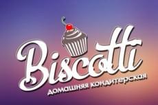 Обложка для группы Вконтакте 13 - kwork.ru