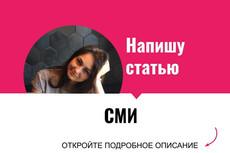 Сервис фриланс-услуг 119 - kwork.ru