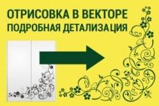 Нарисую скетч 28 - kwork.ru
