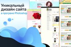 Оформлю социальную сеть ВКонтакте 16 - kwork.ru