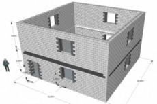 Рабочий проект коттеджа с общей площадью 150 м2 30 - kwork.ru