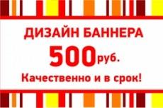 Сделаю 3 варианта афиши, этикетки, плаката 28 - kwork.ru