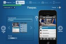 Создам приложение для Android 11 - kwork.ru