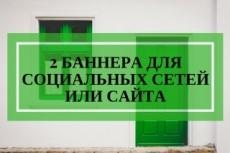Составлю кроссворд на любую тему 31 - kwork.ru