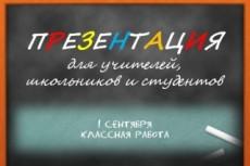 Продающий дизайн маркетинг кит, маркетинг-кит 54 - kwork.ru