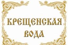 Сделаю красочный плакат на любую тему 29 - kwork.ru