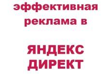 Напишу 3000 символов рерайта 3 - kwork.ru
