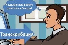 Выполню обработку и монтаж видео 24 - kwork.ru
