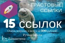 Создам XML карту сайта любого объема 5 - kwork.ru