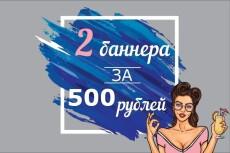 Крутые GIF-баннеры для Яндекс. Директ 71 - kwork.ru