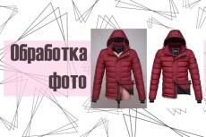 Создам векторный, простой паттерн на любую тематику 34 - kwork.ru