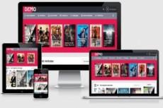 Онлайн кинотеатр + Модули наполнения и 1600 новостей на сайте 13 - kwork.ru