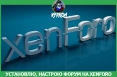 Создам интернет-магазин на Opencart под вашу тематику 45 - kwork.ru