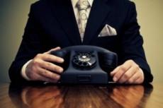 Прослушка и оценка звонков 15 - kwork.ru