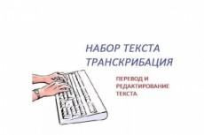 Исправлю одну ошибку или сделаю одну задачу на вашем сайте 11 - kwork.ru