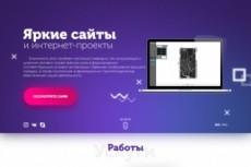 Установлю или перенесу сайт на хостинг или сервер 14 - kwork.ru