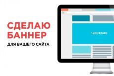 Оформлю ваше сообщество вконтакте 42 - kwork.ru