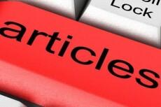 Напишу статьи с вашими ссылками и опубликую на своих сайтах 28 - kwork.ru