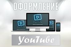 Создам дизайн упаковки 19 - kwork.ru