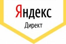 Сделаю копию Landing Page, одностраничника 6 - kwork.ru