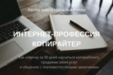 Сделаю аватарку + баннер для группы вконтакте 17 - kwork.ru