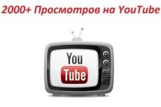 10, 000 обратных ссылок PR 0-9 - 4, 000 социальных сигналов Facebook 19 - kwork.ru