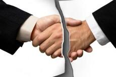 Составлю соглашение о пролонгации договора 9 - kwork.ru