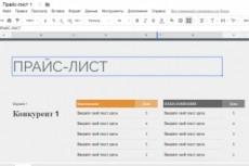 Скачаю с известных файлообменников и закачаю на Ваше Облако 9 - kwork.ru
